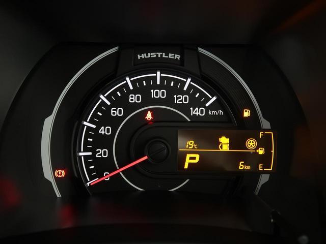 ハイブリッドG 登録済未使用車・純正アルミ・シートヒーター・スマートキー・アイドリングストップ・オートライト(29枚目)