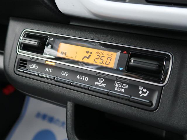 ハイブリッドG 登録済未使用車・純正アルミ・シートヒーター・スマートキー・アイドリングストップ・オートライト(31枚目)