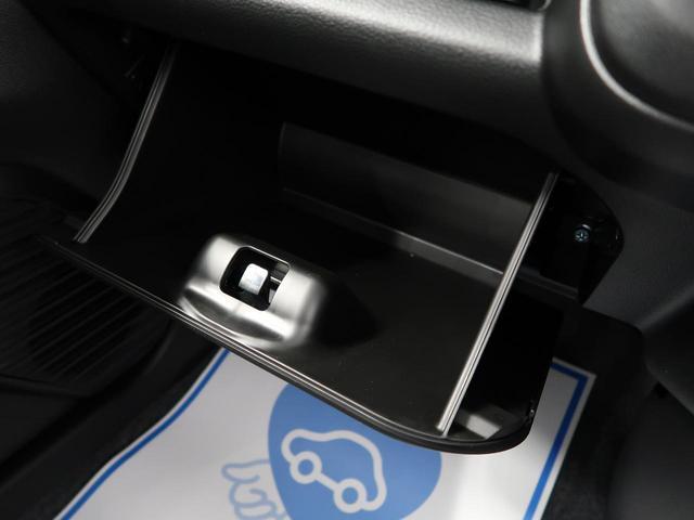 ハイブリッドG 登録済未使用車・純正アルミ・シートヒーター・スマートキー・アイドリングストップ・オートライト(34枚目)