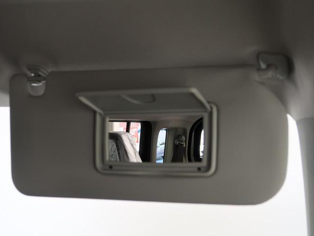 ハイブリッドG 登録済未使用車・純正アルミ・シートヒーター・スマートキー・アイドリングストップ・オートライト(37枚目)