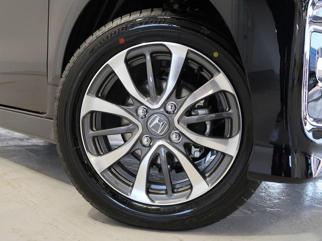 L 新型・登録済未使用車・衝突被害軽減・レーダークルーズ・LEDヘッド・電動スライドドア・シートヒーター・レーンアシスト・ステアリングリモコン・スマートキー・オートライト(17枚目)
