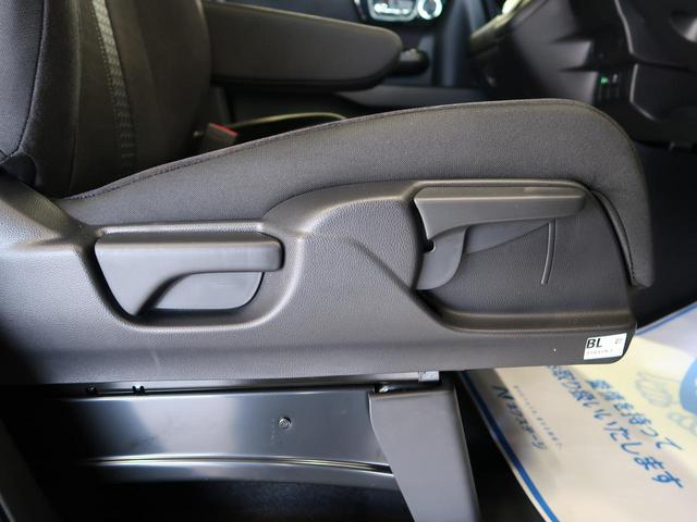 L 新型・登録済未使用車・衝突被害軽減・レーダークルーズ・LEDヘッド・電動スライドドア・シートヒーター・レーンアシスト・ステアリングリモコン・スマートキー・オートライト(34枚目)