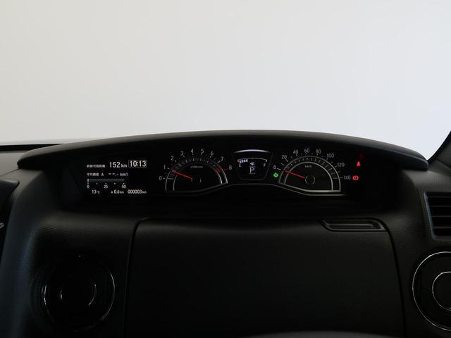 L 新型・登録済未使用車・衝突被害軽減・レーダークルーズ・LEDヘッド・電動スライドドア・シートヒーター・レーンアシスト・ステアリングリモコン・スマートキー・オートライト(35枚目)