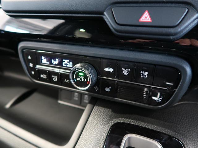 L 新型・登録済未使用車・衝突被害軽減・レーダークルーズ・LEDヘッド・電動スライドドア・シートヒーター・レーンアシスト・ステアリングリモコン・スマートキー・オートライト(38枚目)