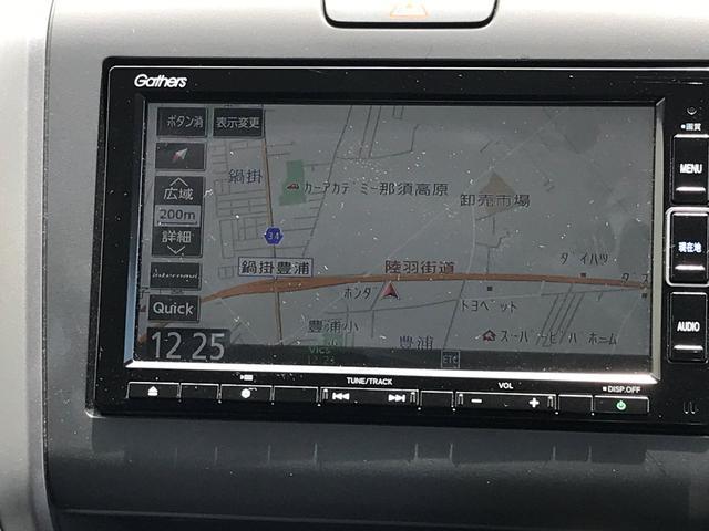 G・ホンダセンシング シートヒーター 4WD キーレス クルコン アイドリングストップ 盗難防止システム VSA(10枚目)