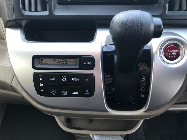 G ナビ ワンセグTV バックカメラ ETC アイドリングストップ 横滑り防止機能 キーフリ エアバック ABS パワーウインドウ パワステ エコモード(13枚目)
