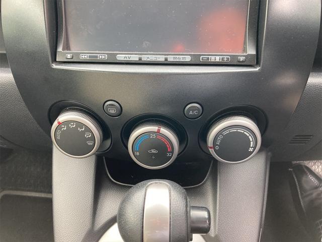 13C-V パイオニアCPP6ナビ CDオーディオ ドライブレコーダー スマートキー ドアバイザー リアワイパー フォグランプ ABS ダブルエアバッグ 社外14インチアルミ CVTオートマ車(35枚目)