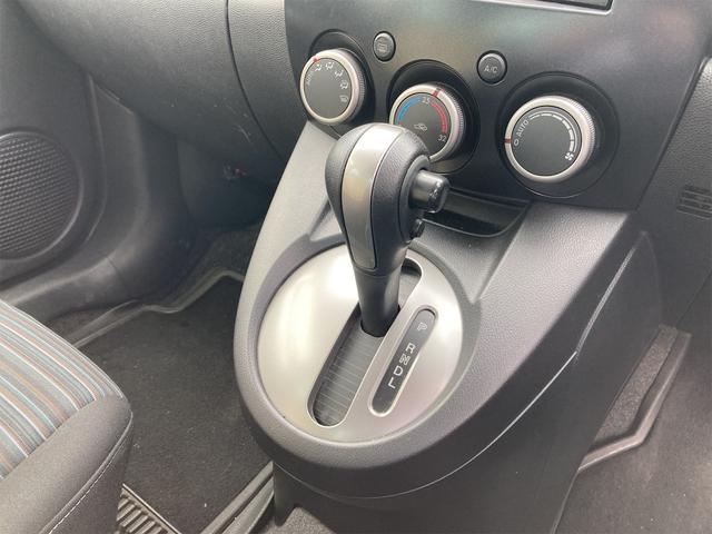 13C-V パイオニアCPP6ナビ CDオーディオ ドライブレコーダー スマートキー ドアバイザー リアワイパー フォグランプ ABS ダブルエアバッグ 社外14インチアルミ CVTオートマ車(36枚目)