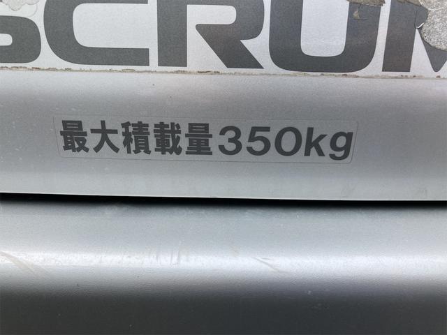 バスター キーレス MDCDオーディオ 両側スライドドア ABS ダブルエアバッグ ドアバイザー リアワイパー エアコン パワーステアリング パワーウインドウ オートマ車 最大積載量350kg(14枚目)