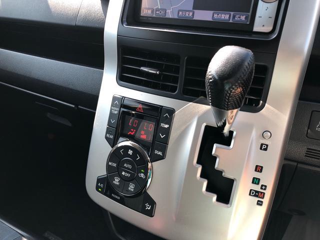 ZS 助手席リフトアップ車 Aタイプ(33枚目)