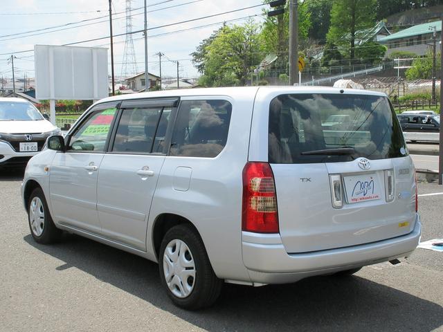 トヨタ サクシードワゴン TX Gパッケージリミテッド CD
