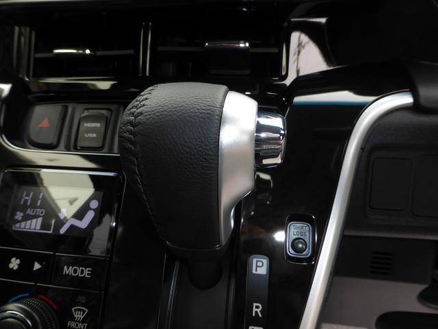 ダイハツ ムーヴ カスタム RS ハイパーSAIII 8インチナビ Pモニター