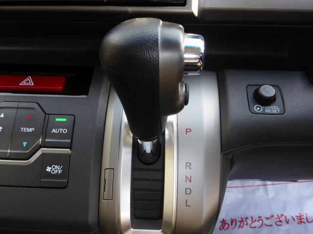 ホンダ ステップワゴン G コンフォートS 9ナビ タンブルシート フリップダウン