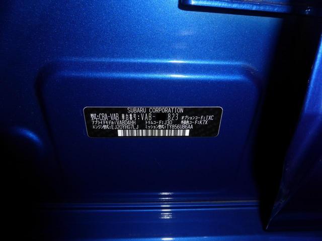 「スバル」「WRX STI」「セダン」「東京都」の中古車23
