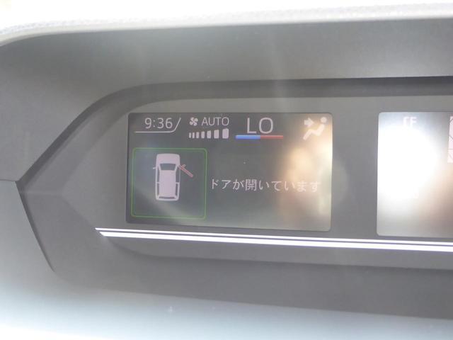 「ダイハツ」「タント」「コンパクトカー」「東京都」の中古車41