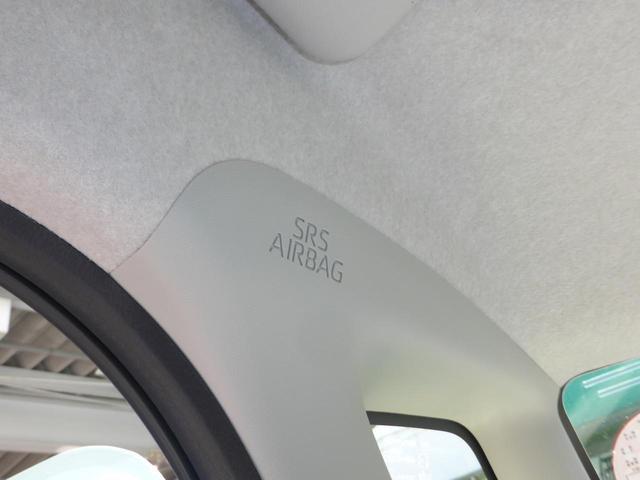「ダイハツ」「タント」「コンパクトカー」「東京都」の中古車55