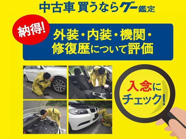 「トヨタ」「カルディナ」「ステーションワゴン」「東京都」の中古車2