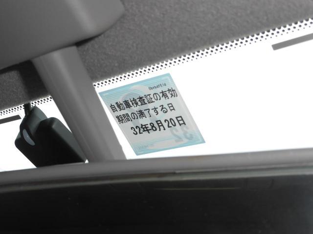 「トヨタ」「カルディナ」「ステーションワゴン」「東京都」の中古車50
