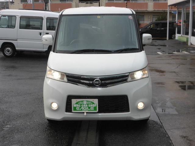「日産」「ルークス」「コンパクトカー」「東京都」の中古車5
