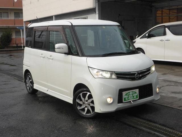 「日産」「ルークス」「コンパクトカー」「東京都」の中古車9
