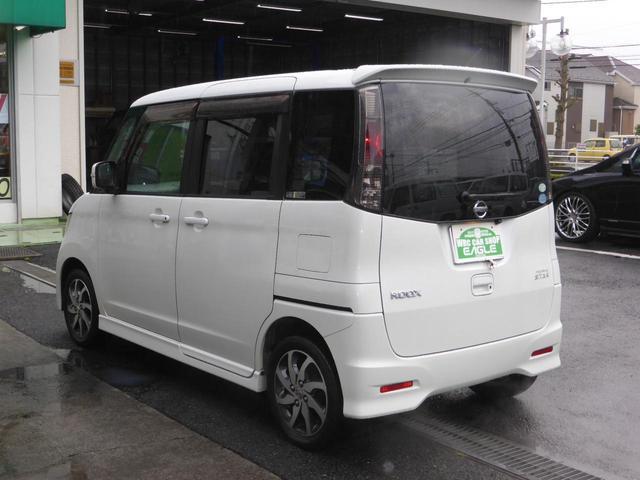 「日産」「ルークス」「コンパクトカー」「東京都」の中古車12