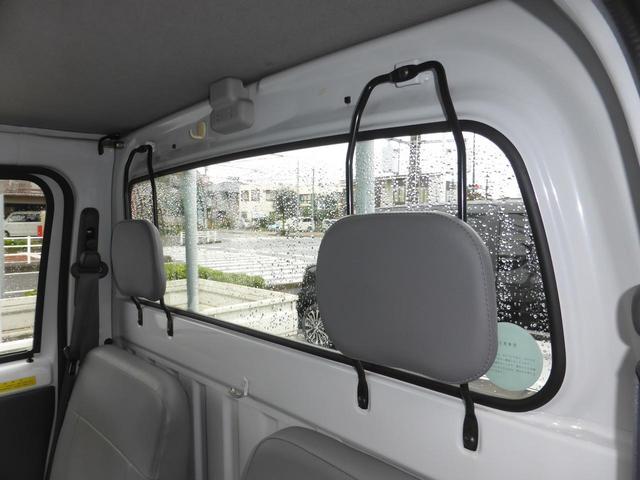 「スバル」「サンバートラック」「トラック」「東京都」の中古車44