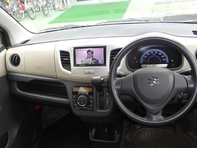 「スズキ」「ワゴンR」「コンパクトカー」「東京都」の中古車18