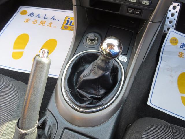 トヨタ アルテッツァ RS200 Zエディション 6速MT ワンオーナー 記録簿付