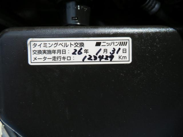 トヨタ アルテッツァ RS200 Zエディション 後期型 6速MT タイベル交換済