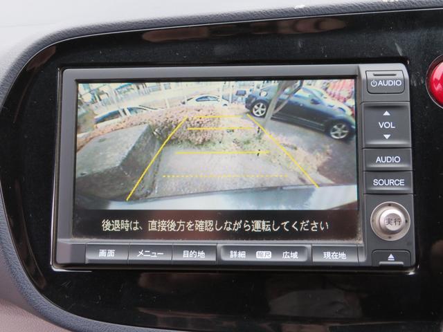 L ハイブリット 地デジ付HDDナビ HIDライト 記録簿付(13枚目)