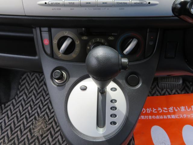 i フル装備 5ドア 社外アルミ付 キーレス 記録簿付(15枚目)