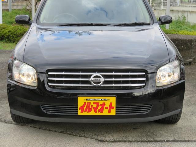 「日産」「ステージア」「ステーションワゴン」「埼玉県」の中古車10