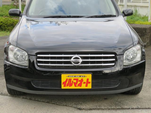 「日産」「ステージア」「ステーションワゴン」「埼玉県」の中古車23