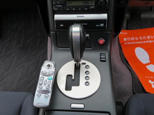 「日産」「ステージア」「ステーションワゴン」「埼玉県」の中古車56