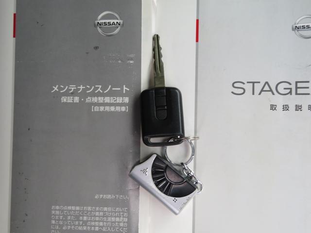 「日産」「ステージア」「ステーションワゴン」「埼玉県」の中古車62