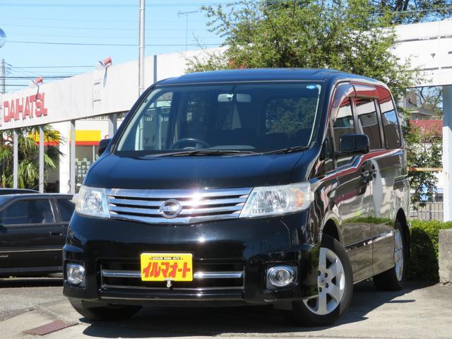 「日産」「セレナ」「ミニバン・ワンボックス」「埼玉県」の中古車21