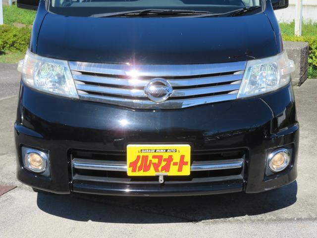 「日産」「セレナ」「ミニバン・ワンボックス」「埼玉県」の中古車30
