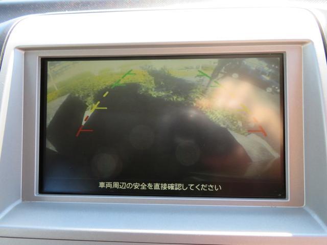 「日産」「セレナ」「ミニバン・ワンボックス」「埼玉県」の中古車55