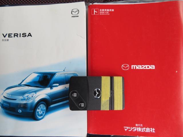 「マツダ」「ベリーサ」「コンパクトカー」「埼玉県」の中古車8
