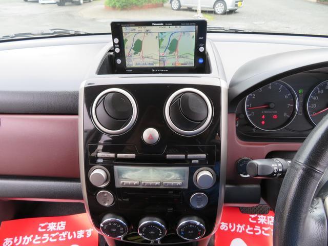 「マツダ」「ベリーサ」「コンパクトカー」「埼玉県」の中古車54