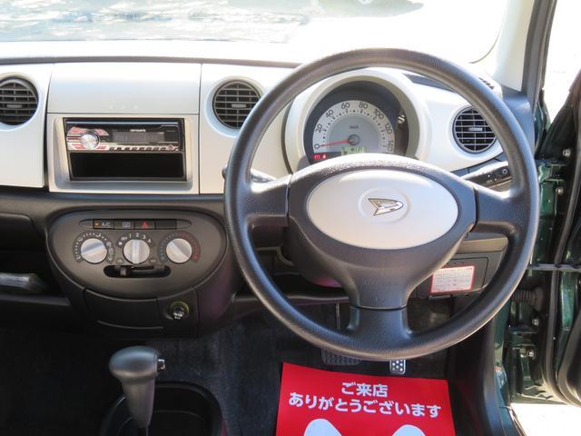 「ダイハツ」「ミラジーノ」「軽自動車」「埼玉県」の中古車6