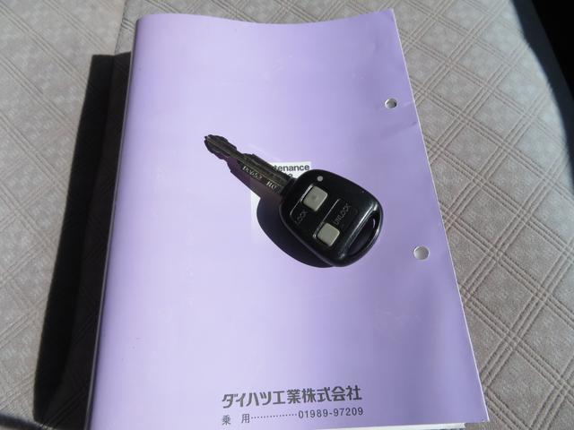 「ダイハツ」「ミラジーノ」「軽自動車」「埼玉県」の中古車8