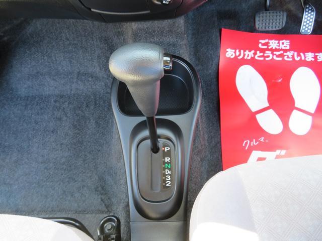 「ダイハツ」「ミラジーノ」「軽自動車」「埼玉県」の中古車15