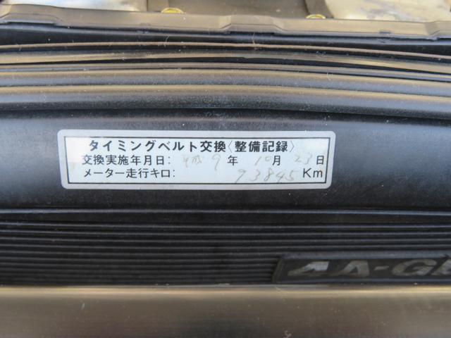 「トヨタ」「カローラレビン」「クーペ」「埼玉県」の中古車40