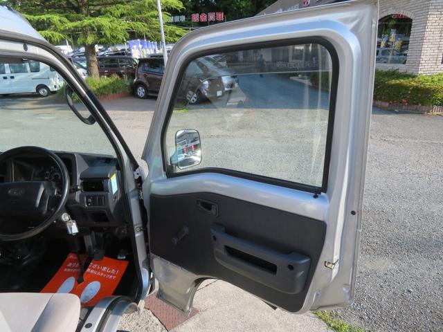 「スバル」「サンバーバン」「軽自動車」「埼玉県」の中古車44