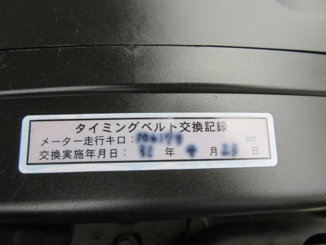 「トヨタ」「カローラレビン」「クーペ」「埼玉県」の中古車57