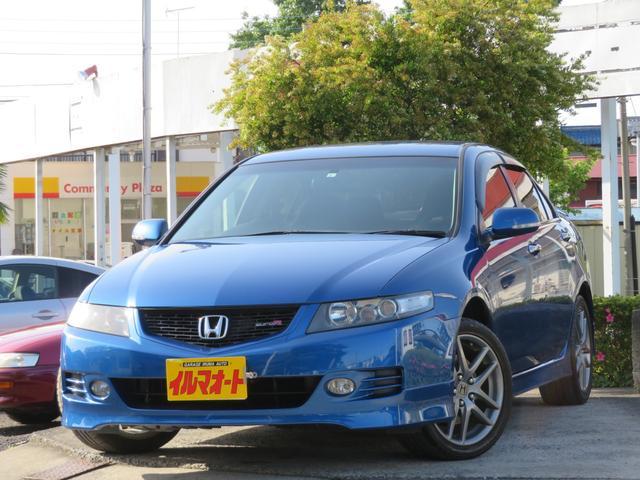 「ホンダ」「アコード」「セダン」「埼玉県」の中古車21