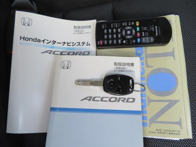 「ホンダ」「アコード」「セダン」「埼玉県」の中古車41