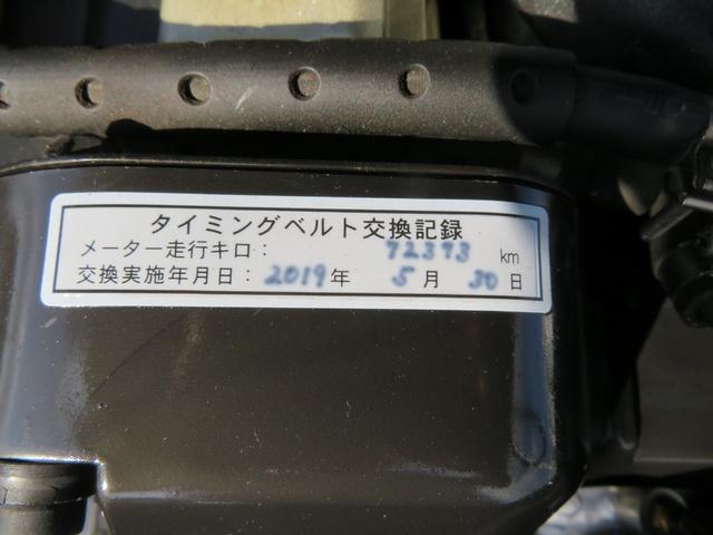 ブロアムVIP ターボ Cタイプ 3.0ターボ/ワンオーナー車/禁煙車/パワーシート/タイミングベルト交換済み(10枚目)