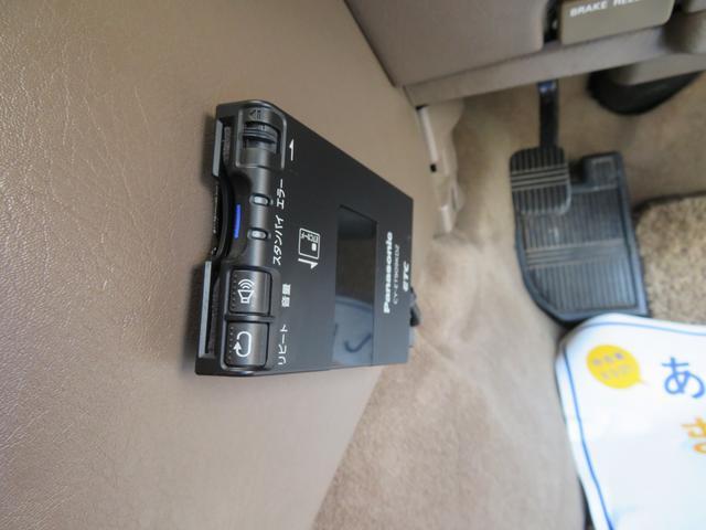 ブロアムVIP ターボ Cタイプ 3.0ターボ/ワンオーナー車/禁煙車/パワーシート/タイミングベルト交換済み(36枚目)